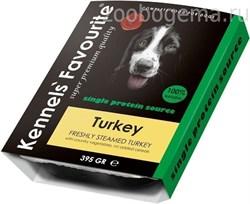 Kennels` Favourite 100% Turkey 395 gr - фото 8849
