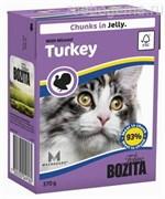 BOZITA Feline Turkey - кусочки в желе с ИНДЕЙКОЙ, 370 гр