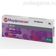 Марфлоксин 20мг, 10табл