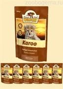 Wildcat Pouch Karoo (мясо птиц и кролика) 100г kitten