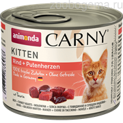 Animonda CARNY Kitten с говядиной и сердцем индейки для котят