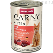 Animonda CARNY Kitten с говядиной и сердцем индейки для котят 400гр