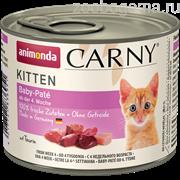 Animonda CARNY Kitten Baby-Pate паштет для котят