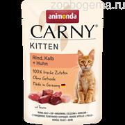Animonda  Паучи  CARNY KITTEN  с говядиной, телятиной и курицей для котят 85 г