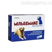 Мильбемакс таблетки для собак от 5 до 25 кг