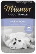 MIAMOR RAGOUT Kitten mit Rind Kitten c Говядиной кусочки в желе Пауч Влажный корм для котят 100 гр