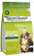Ардэн Грэньдж Корм сухой беззерновой, для котят (2 кг.) AG Kitten (GF)