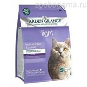 Ардэн Грэньдж Корм сухой беззерновой, для взрослых кошек, диетический ( 8 кг.) AG Adult Cat Light (GF)