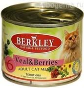 Консервы BERKLEY Телятина с лесными ягодами для взрослых кошек №6