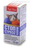 Стоп-стресс капли успокоительные для кошек, 10мл