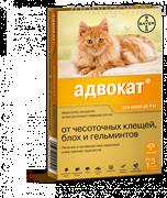 Адвокат Капли для кошек весом до 4 кг 0,4мл №3