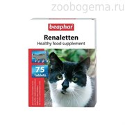 Beaphar Renaletten  диетич. витамины д/кош. с почечными проблемами 75 таб.