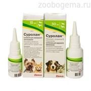 СУРОЛАН суспензия для лечения отитов, фл.15мл