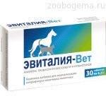 ЭВИТАЛИЯ-Вет, таблетки № 30