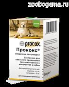 Прококс суспензия 7,5 мл антигельм. д/собак и щенков