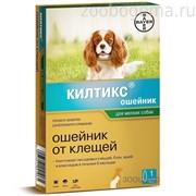 Килтикс, ошейник для маленьких собак