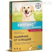 Килтикс, ошейник для крупных собак