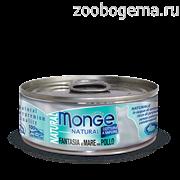 Monge Cat Natural консервы для кошек морепродукты с курицей 80 гр