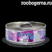 Monge Cat Natural консервы для кошек тунец с курицей и говядиной 80 гр