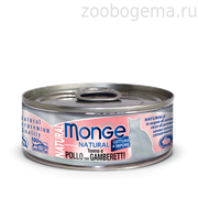 Monge Cat Natural консервы для кошек тунец с курицей и креветками 80 гр