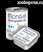 Monge Dog Monoprotein Solo консервы для собак паштет из тунца 150г