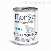 Monge Dog Monoprotein Solo консервы для собак паштет из тунца 400 гр