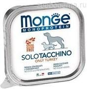 Monge Dog Monoprotein Solo консервы для собак паштет из индейки 150г