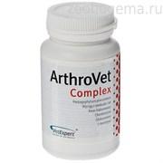 VetExpert АртроВет Комплекс/ArthroVet Complex, 60