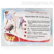 Халатик д/домашних животных XS 30х20 см белый 23*19*3см (лог.уп)