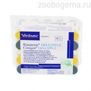 Каниген DHA2PPi/L