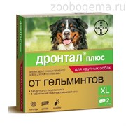 Дронтал Плюс таб.для собак со вкусом мяса XL (1 шт)