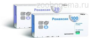 РОНАКСАН 20 мг.20табл*1 упак.
