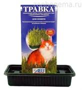 Травка для кошек (лоток) 170гр АВЗ