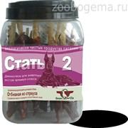 СТАТЬ-2 (Сушеное мясо страуса на воловьей коже) 750гр*6