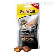 "Gimcat ""Nutri Pockets"" - подушечки с пастой сыр/таурин"