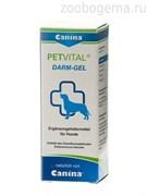 CANINA PETVITAL Darm-Gel добавка для стимуляции пищеварения 30 мл