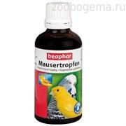 Beaphar 13225 Mauser-Tropfen вит.д/птиц при недостатке вит. в период линьки 50мл