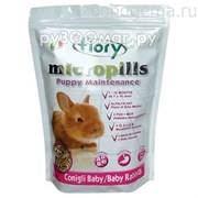 FIORY  корм для крольчат 1-10 мес Micropills Baby Rabbits  850 г