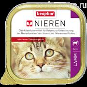 Полнорационная диета (паштет) Nieren Lamm с ягненком