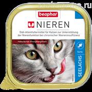 Полнорационная диета (паштет) Nieren Seelanchs с рыбой сайдой