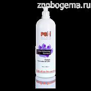 PSH COLOR ENHANCHING SHAMPOO Шампунь усилитель цвета
