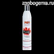 PSH SHAMPOO SILK X 2 PUPPY WITH BIOTIN Шампунь шёлк х 2 с биотином