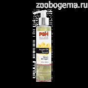 PSH ARGAN OIL SERUM Сыворотка с маслом аргании