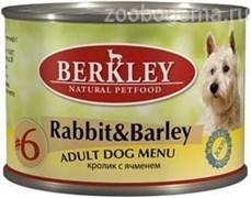 Консервы BERKLEY Кролик с ячменём для взр. собак №6
