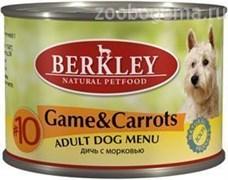 Консервы BERKLEY Дичь с морковью для взр. собак №10