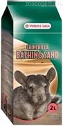 VERSELE-LAGA песок для шиншилл Chinchilla Bathing Sand 2 л (1,3 кг)