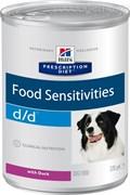 Hill's Prescription Diet d/d Food Sensitivities консервы для собак диета для поддержания здоровья кожи и при пищевой аллергии с уткой