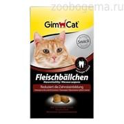 Gimcat Витаминизированные «Мясные шарики» для очистки зубов для кошек «Fleischbllchen»