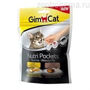 GimCat Подушечки NutriPockets «Taurine-Beauty Mix»