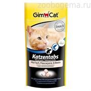 Gimcat  Витаминизированное лакомство с Рыбой и Маскарпоне для кошек  «Katzentabs»